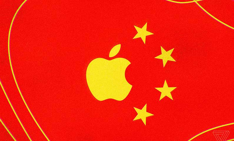 Apple removes 25000 illegal apps from App Store in China